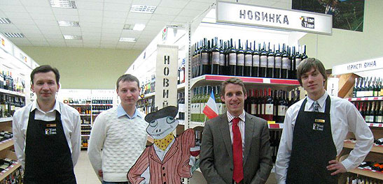 arrogant frog en ukraine chez wine time chaine de magasin