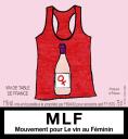 mlf lancestra