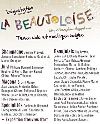 la beaujoloise 2009 affiche
